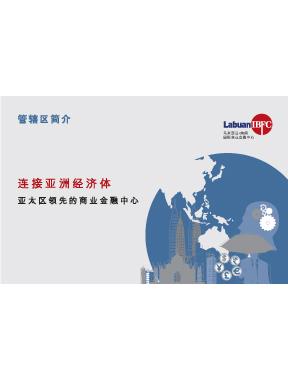 Jurisdiction Profile (Simplified Chinese)