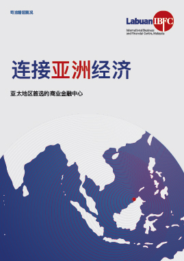 Jurisdictional Brochure (Simplified Chinese)